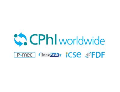 Logo CPHI Worldwide 2016
