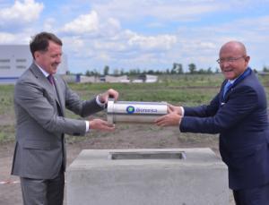 Michael A. Popp, Vorstandsvorsitzender und Inhaber der Bionorica SE und Alexej Wassiljewitsch Gordejew, Gouverneur des Oblasts Woronesch