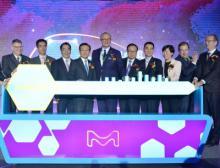 Einweihungsveranstaltung der neuen Pharmaproduktionsstätte in Nantang
