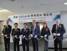 Traditionelle Eröffnung der neuen südkoreanischen Vetter Repräsentanz